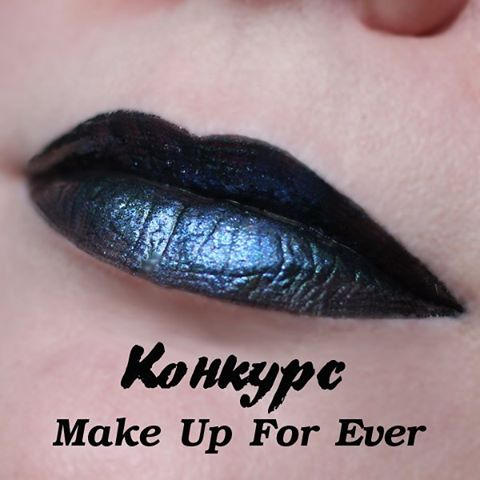 Make Up For Ever    hellip